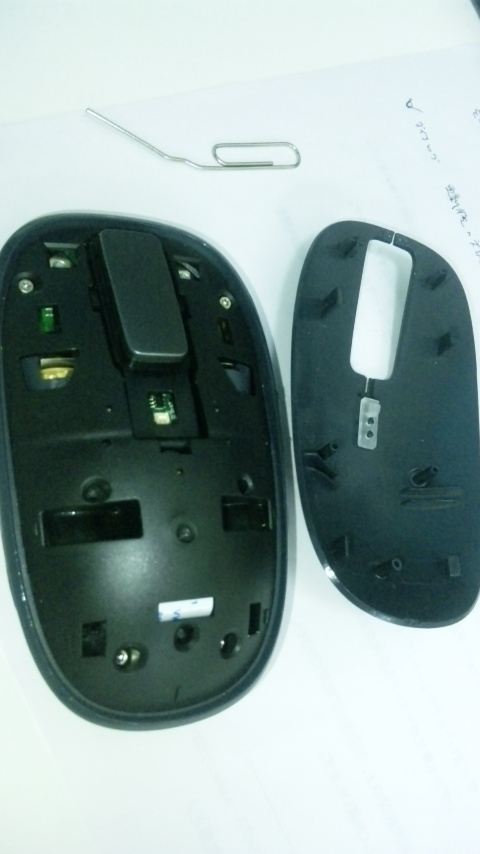 Touch Mouse